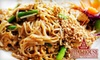 Thai House Location 1 - Multiple Locations: $12 for $24 Worth of Thai Cuisine at Thai House. Two Locations Available.