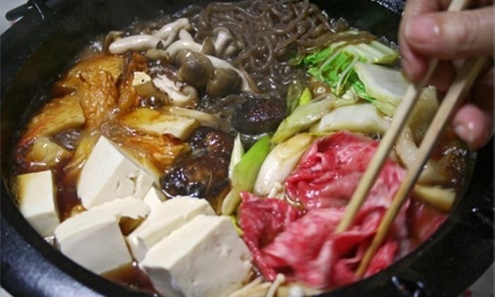 Shabu Pub - Inner Richmond: $10 for $20 Worth of Japanese Hot-Pot Fare at Shabu Pub
