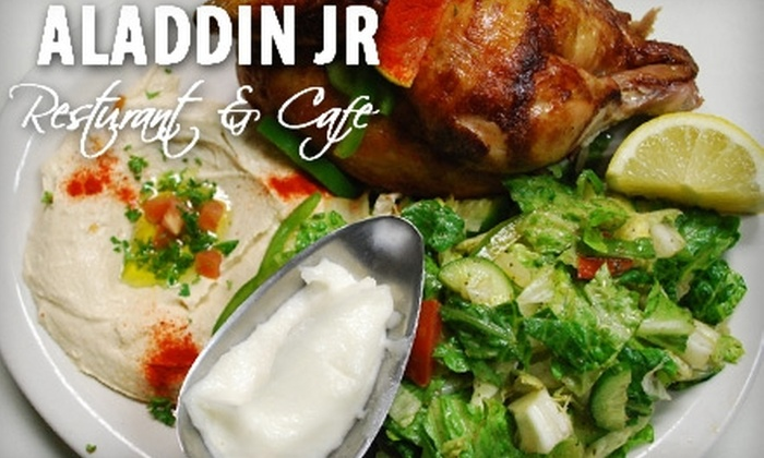 Aladdin Jr. - Multiple Locations: $15 for $30 Worth of Arabic Cuisine at Aladdin Jr. Restaurant and Cafe in Pomona