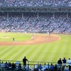 Wrigleyville Rooftops – Up to 73% Off Tickets