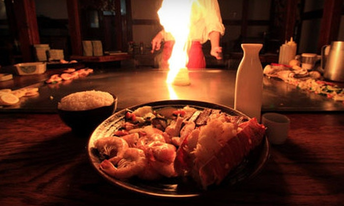 Hana Japan Steak & Seafood - Multiple Locations: Hibachi Lunch or Dinner for Two at Hana Japan Steak & Seafood