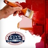 73% Off Home Painting from Five Star