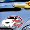 Up to 70% Off Auto Services in Carmel