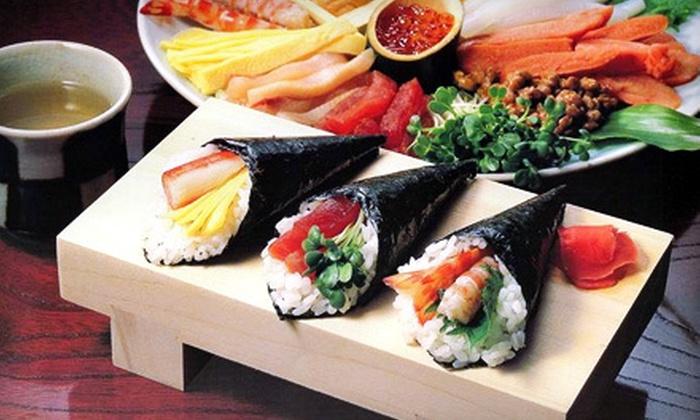 Geisha Japanese Steakhouse & Sushi Bar  - West Chester: Hibachi and Fusion Fare at Geisha Japanese Steakhouse & Sushi Bar in West Chester (Half Off). Two Options Available.