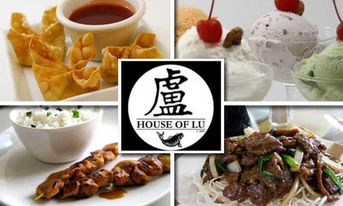 House of Lu - Downtown Marietta: $10 for $25 Worth of Chinese Food & Drinks at House of Lu