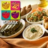 $10 for Mediterranean Fare at Sababa Grill