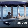 59% Off Duffy Boat Rental