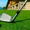 Curso de iniciación al golf hasta -77%