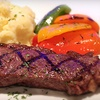 Up to 45% Off Brazilian Food at Boteco Restaurant