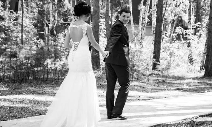 EB Photography - Washington DC: 120-Minute Wedding Photography Package from EB Photography (45% Off)