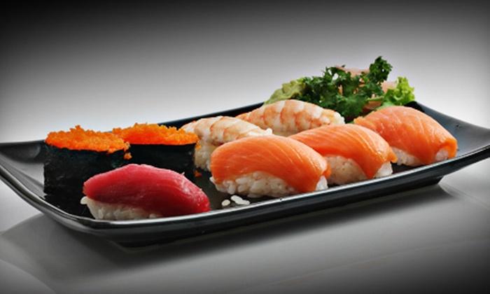 Aki Japanese Steakhouse and Sushi Bar - Bolingbrook: $15 for $30 Worth of Japanese Cuisine at Aki Japanese Steakhouse and Sushi Bar