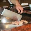 Half Off Japanese Cuisine at Kegon