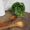 Forchetta e cucchiaio in legno personalizzabili
