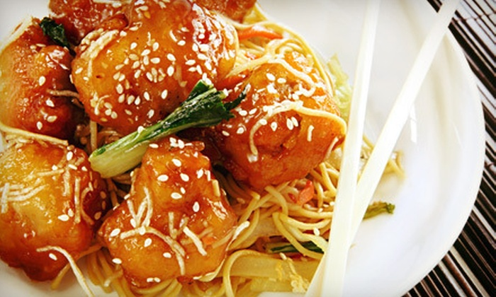 Sai Wan Bistro - Superstition Springs: Chinese Food at Sai Wan Bistro (Half Off). Two Options Available.