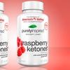 Purely Inspired Raspberry Ketones