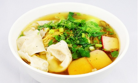 $15 for $25 Worth of Pan-Asian Vegan Cuisine for Two or More at Loving Hut