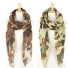 Studded Camouflage-Print Scarves for Men and Women