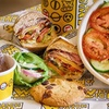 20% Cash Back at Which Wich