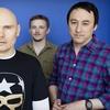 The Smashing Pumpkins – Up to Half Off Concert