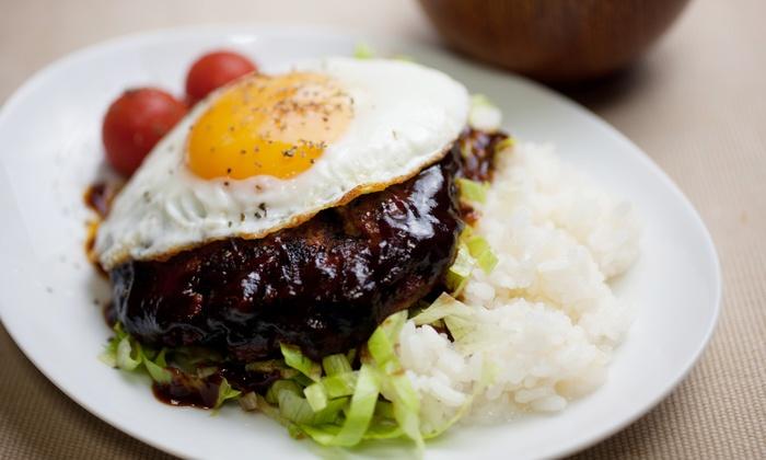 Moki's Hawaiian Grill - Taylorsville: $13.25for a Hawaiian Mixed-Plate Dinner for Two at Moki's Hawaiian Grill (Up to $24.58 Value)