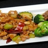 $10 for Asian Fare and Drinks