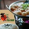 Half Off at Tea Bar Cafe in Rowland Heights