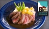 Up to 57% Off Fare at Corner Kitchen