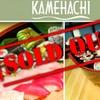 60% Off Sushi at Kamehachi