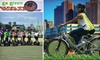 Seg Gliders USA - North End: Two-Hour Segway or Electric-Bike Tour of Boston from Seg Gliders USA. Choose from Two Options.