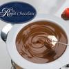Half Off Chocolate-Fondue Package