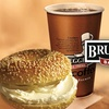 61% Off Unlimited Beverages at Bruegger's Bagels