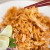 Up to 50% Off Thai Food at Bai Mai Thai