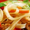 Half Off at Tom Yam Goong Thai Cuisine