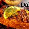 Half Off at Dale's Southern Grill
