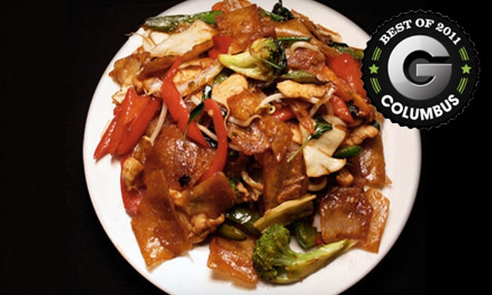 Basil - Short North: Thai Fare and Drinks at Basil (Up to 56% Off). Two Options Available.
