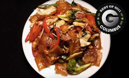 $45 Groupon for Thai Cuisine and Drinks  - Basil in Columbus