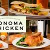 53% Off at Sonoma Chicken