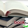 A Book Nook - West Chester: $5 for $10 Worth of Used Books at A Book Nook in West Chester