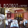 57% Off French Fare in South Barrington