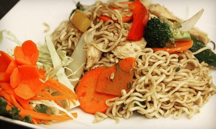 Bangkok Thai - North Raleigh: Thai Cuisine for Dinner or Lunch at Bangkok Thai