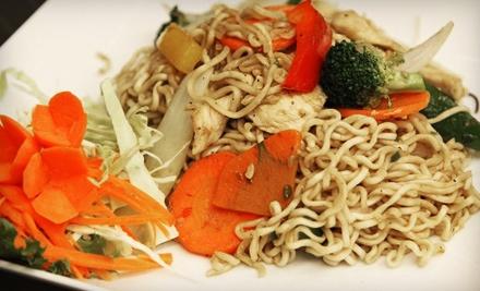 Bangkok Thai: $15 Groupon for Lunch - Bangkok Thai in Raleigh
