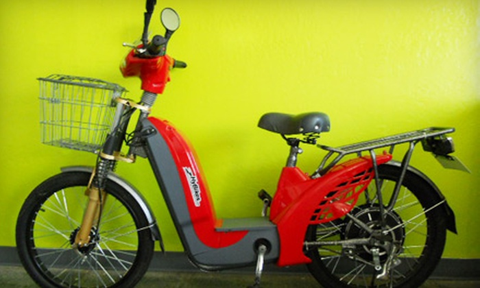 HyBikes - Encanto: Two-Hour or One-Day Electric-Bike Rental from HyBikes