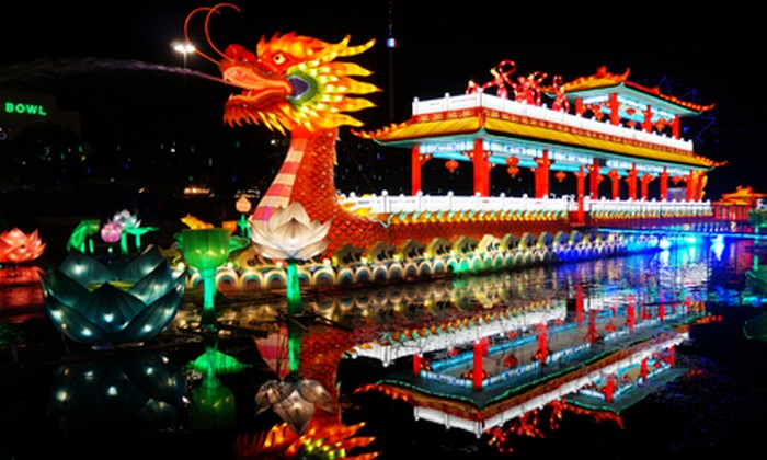 Chinese Lantern Festival - Lincoln Park: 2013Chinese Lantern Festival for Two, Four, or Six People(32% Off)