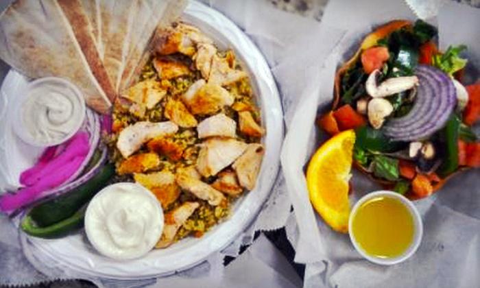 Naji's Pita Gourmet - Homewood: $7 for $14 Worth of Middle Eastern Food at Naji's Pita Gourmet