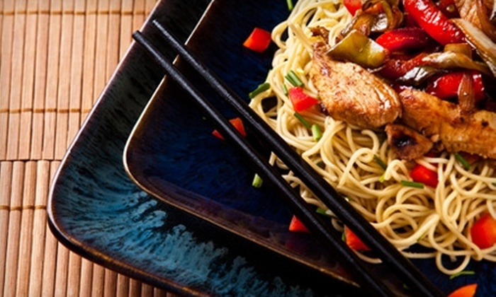 Hunan Taste - Catonsville: $12 for $25 Worth of Chinese Cuisine at Hunan Taste in Catonsville