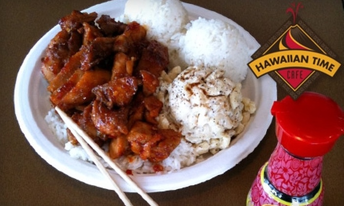 Hawaiian Time Cafe - Bagley Downs: $7 for $15 Worth of Hawaiian-Style Cuisine and Drinks at Hawaiian Time Cafe in Vancouver