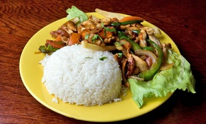 Peruvian Cuisine For Two Or Four At Fiesta Limena (up To 46% Off). Five Options Available.