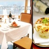 60% Off at The Tower Room