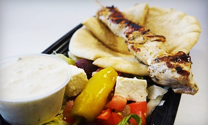 Souvlaki - Downtown: $5 for $10 Worth of Greek Fare and Drinks at Souvlaki