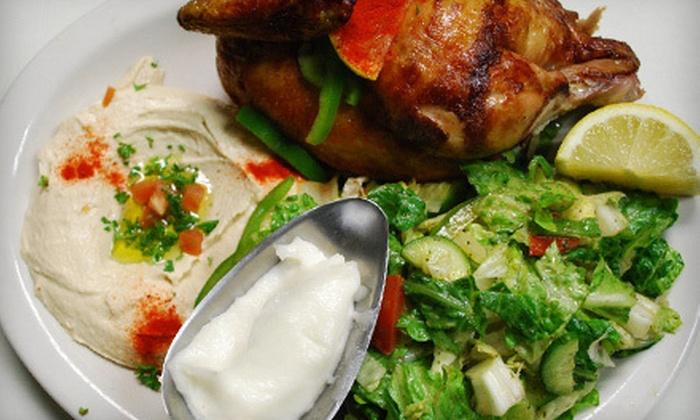 Aladdin Jr. Restaurant & Cafe - Pomona: Arabic Meal for Two or Four at Aladdin Jr. Restaurant & Cafe in Pomona (Up to 53% Off)